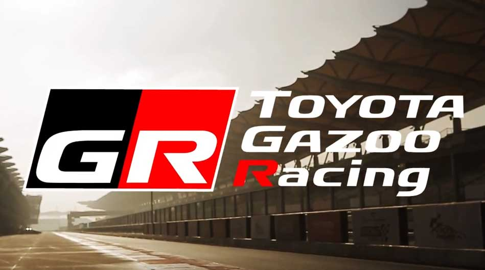 Toyota Gazoo Racing Event Video